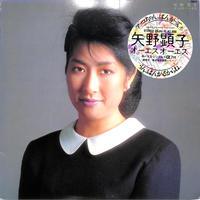 矢野顕子 / オーエスオーエス(LPレコード)