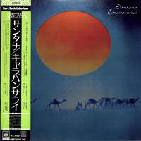 サンタナ / キャラバンサライ(LPレコード)