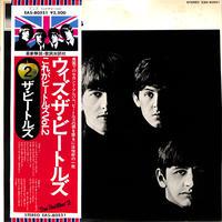 ビートルズ / ウィズ・ザ・ビートルズ(LPレコード)