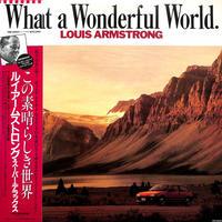 ルイ・アームストロング LouisArmstrong / この素晴らしき世界