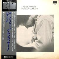 キース・ジャレット / ケルンコンサート(2枚組)(LPレコード)