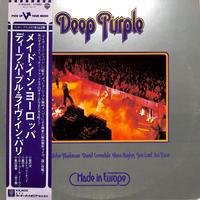 ディープパープル / メイド・イン・ヨーロッパ(LPレコード)