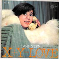 ちあきなおみ / X+Y=LOVE(7inchシングル)