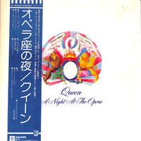 クイーン / オペラ座の夜(LPレコード)