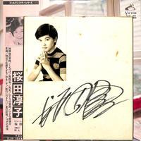 桜田淳子 / 16才の感情(初期の直筆サイン付き)(LPレコード)