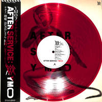 YMO / AFTER SERVICE(限定カラーレコード)(LPレコード)