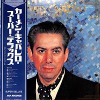 カーメン・キャバレロ / スーパーデラックス(LPレコード)