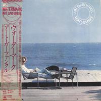 アート・ガーファンクル / ウォーターマーク(LPレコード)