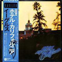 イーグルス / ホテルカリフォルニア(LPレコード)