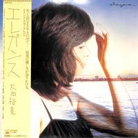 太田裕美 / エレガンス(LPレコード)