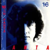 PANTA / 16人格(LPレコード)