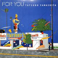 山下達郎 / FOR YOU(LPレコード)