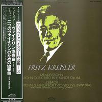 メンデルスゾーン ヴァイオリン協奏曲ホ短調(フリッツ・クライスラーの芸術3)(LPレコード)