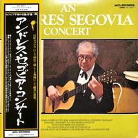 アンドレス・セゴビア・コンサート(LPレコード)