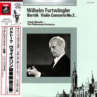 バルトーク:ヴァイオリン協奏曲第2番 [フルトヴェングラー](LPレコード)