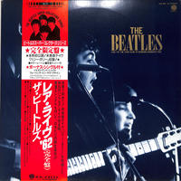 ビートルズ / レアライブ62(LPレコード)