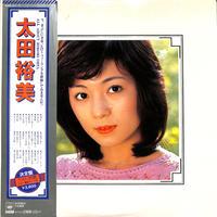 太田裕美 / 決定盤(LPレコード)