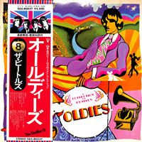 ビートルズ / オールディーズ(LPレコード)