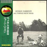 ジョージ・ハリスン / オール・シングス・マスト・パス(LPレコード)