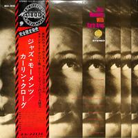 カーリン・クローグ ケニー・ドリュー / ジャズモーメンツ(LPレコード)