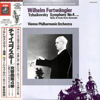 チャイコフスキー:交響曲第4番(1951年録音)[フルトヴェングラー](LPレコード)