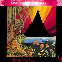 マウンテン / 暗黒への挑戦(初回掛帯)(LPレコード)