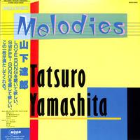山下達郎 / メロディーズ(LPレコード)