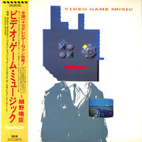 細野晴臣 / ビデオゲームミュージック(LPレコード)