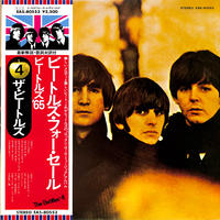 ビートルズ / フォー・セール(LPレコード)