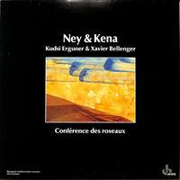 ネイとケナ アシの会議(FRANCE OCORA ORIGINAL,558637)(長岡鉄男の外盤A級)(LPレコード)