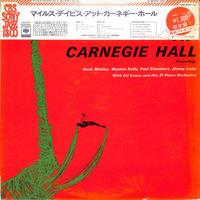 マイルス・デイビス / アット・カーネギー・ホール(LPレコード)