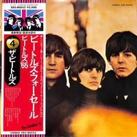 ビートルズ / ビートルズ・フォー・セール(LPレコード)