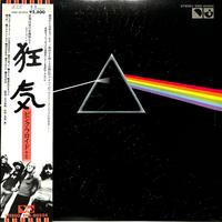 ピンク・フロイド / 狂気(LPレコード)
