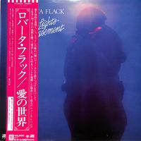 ロバータ・フラック / 愛の世界(LPレコード)