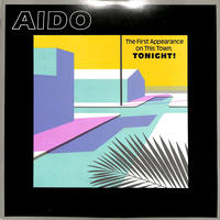 愛奴 / AIDO(LPレコード)