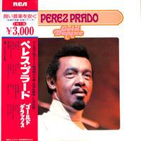 ペレス・プラード / ゴールドデラックス(LPレコード)