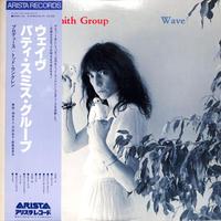 パティ・スミス / ウェイヴ(LPレコード)