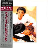 ワム! WHAM / メイク・イット・ビッグ!(高音質 MASTER SOUND盤)(LPレコード)