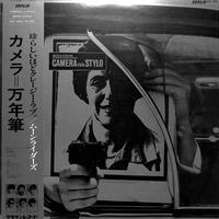 ムーンライダーズ / カメラ=万年筆(LPレコード)