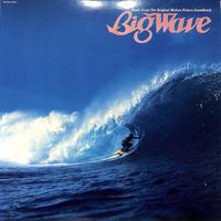 山下達郎 / BIGWAVE(LPレコード)