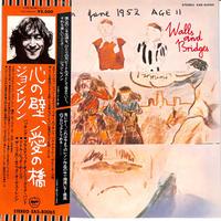 ジョン・レノン / 心の壁、愛の橋(LPレコード)