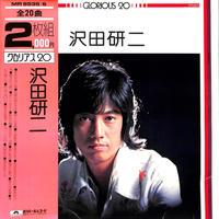 沢田研二 / グロリアス20(LPレコード)