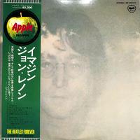 ジョン・レノン / イマジン(LPレコード)