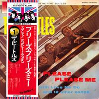 ビートルズ / プリーズ・プリーズ・ミー(LPレコード)