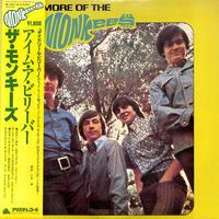 モンキーズ / アイム・ア・ビリーバー(LPレコード)