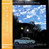 ジャクソン・ブラウン / レイト・フォー・ザ・スカイ(LPレコード)