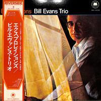 ビル・エバンス BILL EVANS / エクスプロレイションズ(LPレコード)
