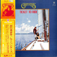カーペンターズ / 涙の乗車券(LPレコード)