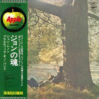 ジョン・レノン / ジョンの魂(LPレコード)