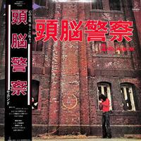 頭脳警察 / セカンド(LPレコード)
